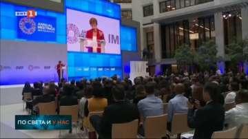 МВФ: Търговските войни оказват влияние на световната икономика