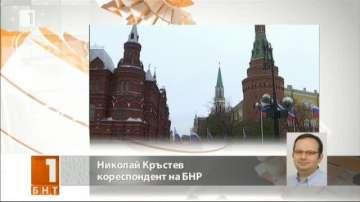 Москва: Изборът на Тръмп е добра новина за руско-американските отношения