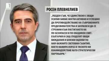 Реакциите на президента Плевнелиев и премиера Борисов за победата на Тръмп