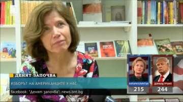 Изборът на американците в България
