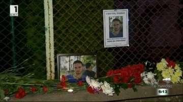 Година след смъртта на Тодор от Враца започва делото за инцидента