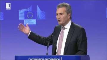 Еврокомисарят Гюнтер Йотингер предлага дискусии за бюджета на ЕС