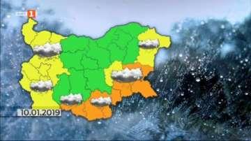 Снеговалежите усложняват пътната обстановка в Западна и Южна България