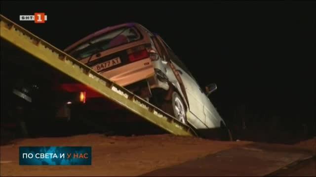 Един човек загина при сблъсък между лек автомобил и влак
