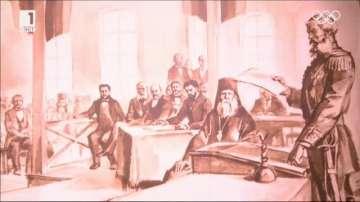 Отбелязваме 139 години от Учредителното събрание