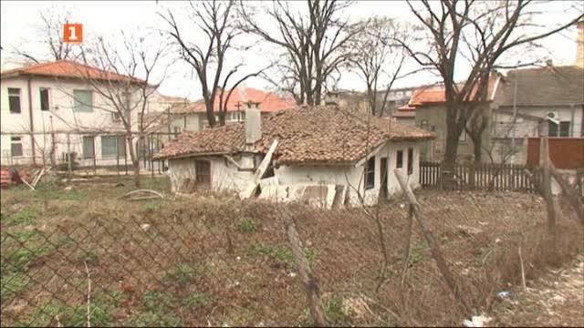 Снимка: Руши се къщата музей на актрисата Адриана Будевска