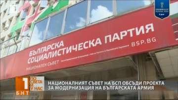 Националният съвет на БСП се събра на Позитано 20