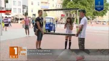 Започна фестивалът Арлекин във Варна