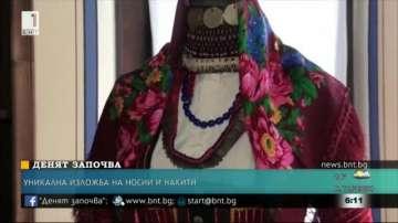 Показват автентични български носии в Карлово