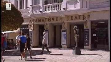 """В Пловдив започва фестивалът """"Сцена на кръстопът"""