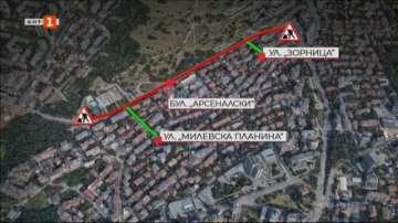 Отвориха столичния бул. България след ремонта