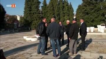 Кметове на малки населени места излязоха на протест