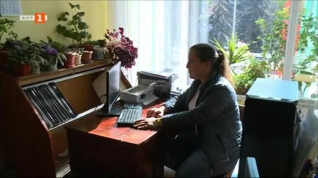 Няколко общини в Кюстендилско имат проблем с електронния обмен, който
