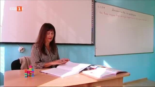 Учителската професия може да бъде преди всичко призвание. Добрият пример