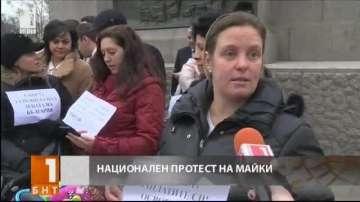 Майки от цялата страна протестират
