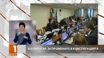 Лозан Панов коментира приетите вчера промени в Конституцията