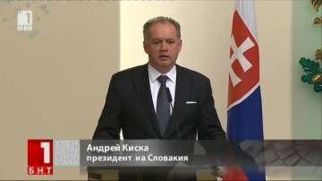 Президентът на Словакия на посещение у нас