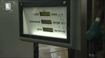 Спад в цените на горивата прогнозира Васил Симов