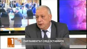 Лазаров: Съотношението на квотите в двете колегии предизвика недоволството