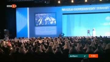 Световна правителствена среща на върха в Дубай