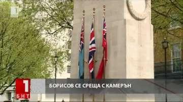 Премиерът пристигна в Лондон за международна Антикорупционна конференция