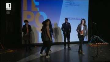 Връчиха първите годишни награди за доброволчество