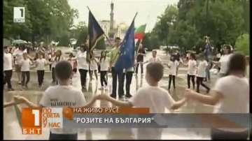 Български училища се включват днес в инициативата Розите на България