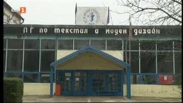 Безплатни прически и грим за абитуриенти от Варна