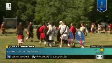 Фестивалът Марцианопол превзема град Девня