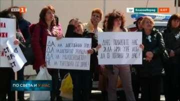 Медицинските сестри от Стара Загора отново излизат на протест