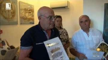Симеон Идакиев и Христо Семерджиев с награди от медийния форум Русалка