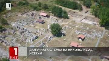 Археолози откриха данъчната служба на Никополис ад Иструм