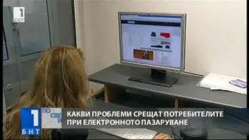 Нови форми за онлайн търговия създават правни проблеми