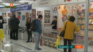 В НДК откриват Международния панаир на книгата