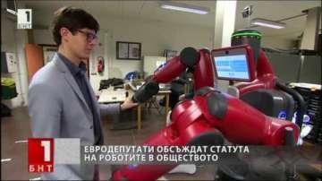 Ще станат ли роботите електронни личности?