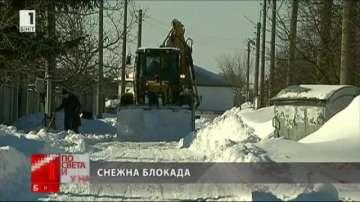 Две варненски села без вода и в снежна блокада