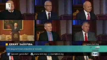 Започват президентски избори в Чехия