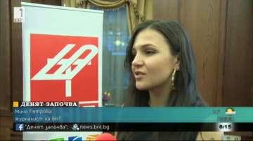 Младият репортер на БНТ Мина Петрова с награда за разследваща журналистика