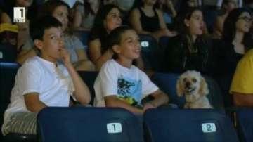 Кино за кучета в Тел Авив