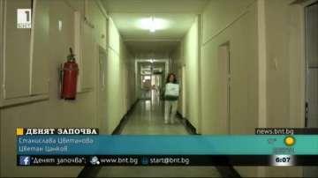 Здравната каса в Пловдив не плаща клинични пътеки на Карловската болница