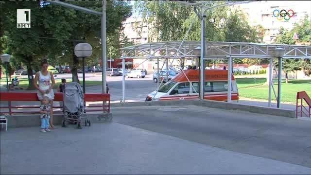 Лекари в Пазарджик масово напускат заради агресивно поведение на пациентите