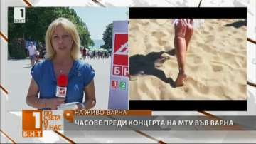 Тази вечер на концерта на MTV във Варна: Рита Ора и Years аnd Years