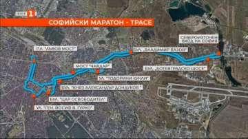 5000 души ще бягат в Софийския маратон