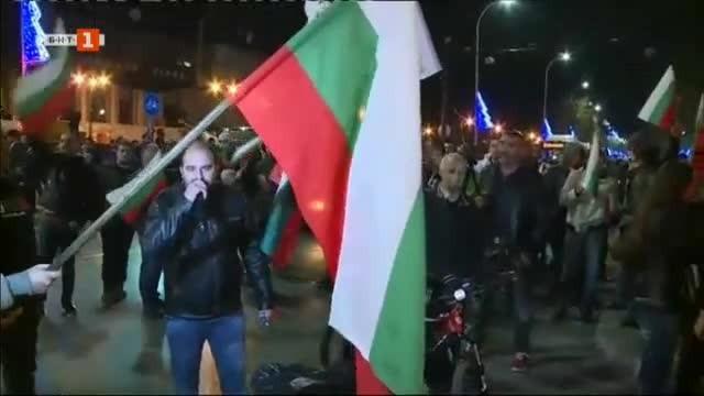 Трети ден жители на Варна протестират срещу високите цени на