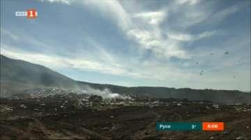 Наложиха глоба на община Дупница заради димящото сметище в кв. Бистрица