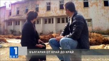 България от край до край за крепостите в родопските гори