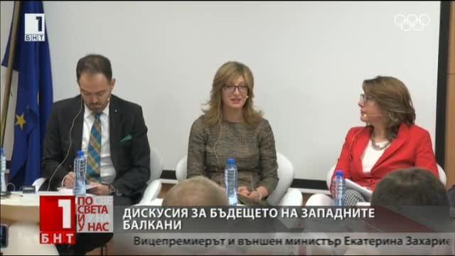 Вицепремиерът и външен министър Екатерина Захариева изрази убеденост, че един