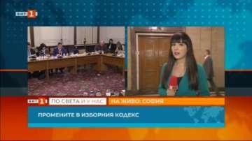 Правната комисия в НС гласува промените в Изборния кодекс