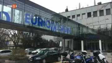 Европейският съюз за радио и телевизия на 70