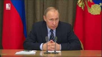 Владимир Путин: Американският щит заплашва глобалната сигурност